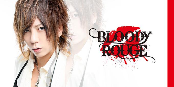 高松ホストクラブ:BLOODY ROUGE