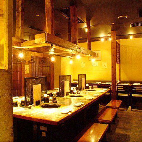 聖蹟桜ヶ丘焼肉:牛角 聖蹟桜ヶ丘店