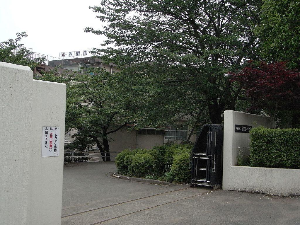 陸上の強い中学:椚田中学校(東京)
