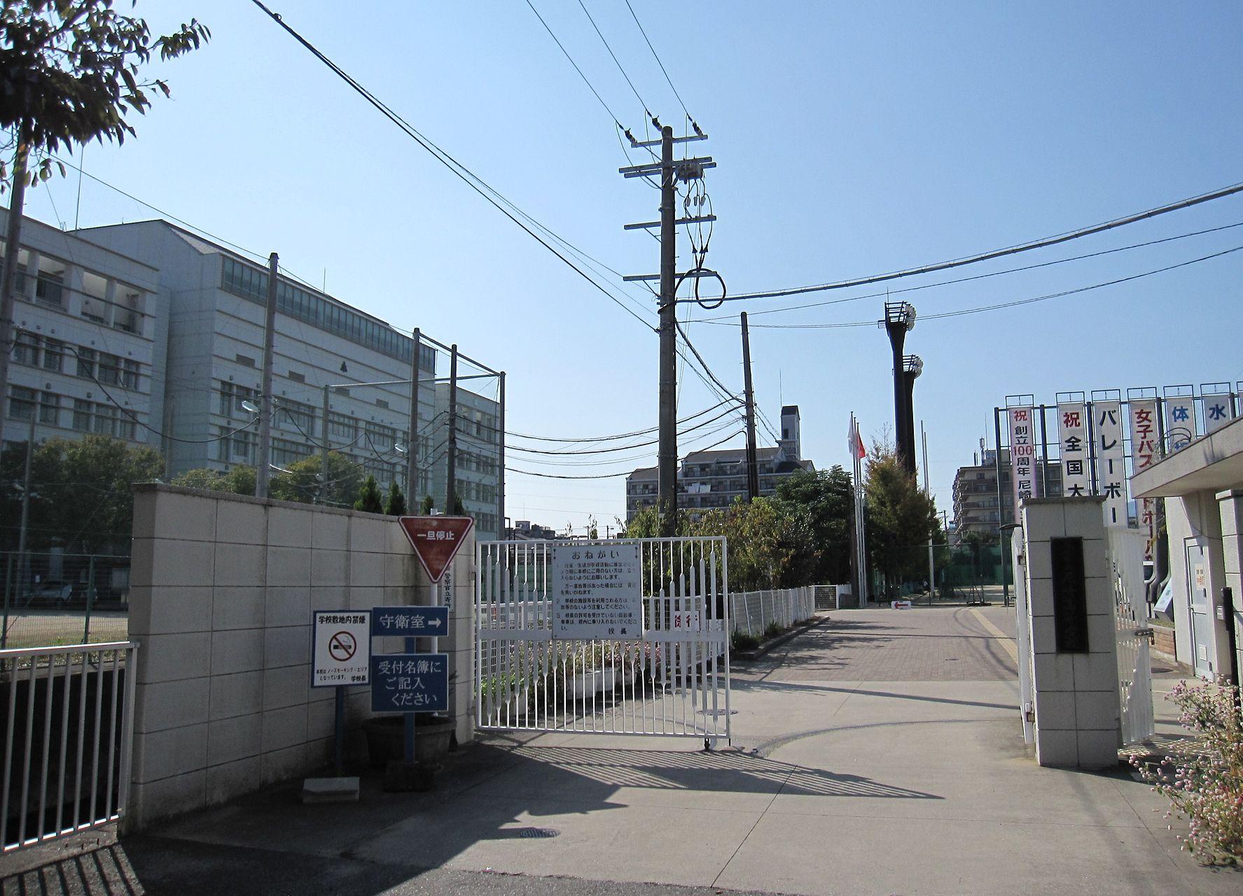 バレーボールの強い高校:市立尼崎高校(兵庫県)
