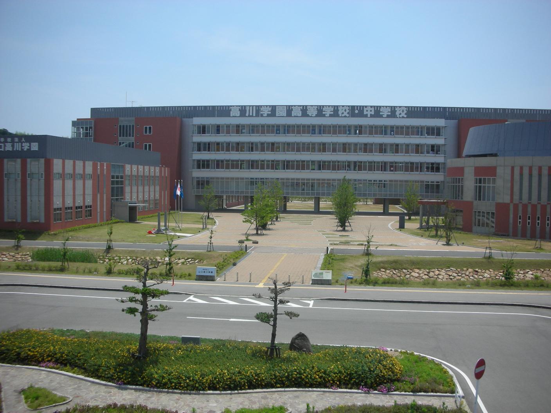 バレーボールの強い高校:高川学園高校(山口県)
