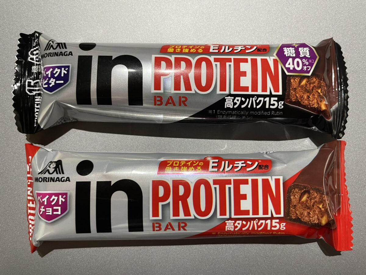 プロテインバーってダイエット中に食べると太る?カロリーや糖質、置き換えについてまとめ