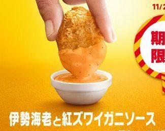 トリュフ香るパルメザンチーズソース 2020年