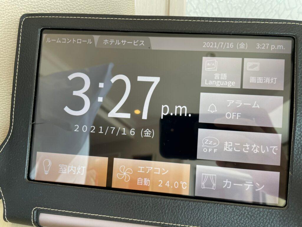 横浜ロイヤルパークホテルのシリウスディナー&宿泊ブログ
