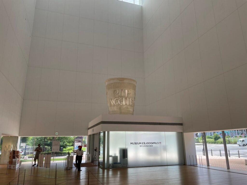 カップヌードルミュージアムで手作り体験ブログ