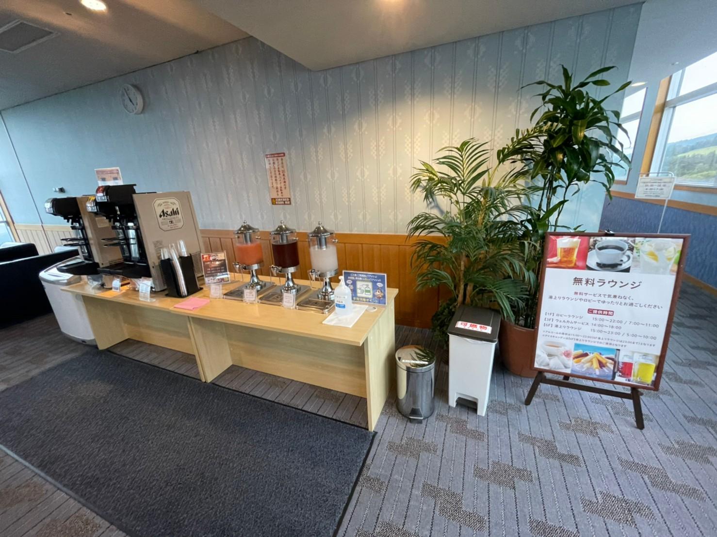 大江戸温泉物語日光霧降で温泉&グルメ満喫ブログ