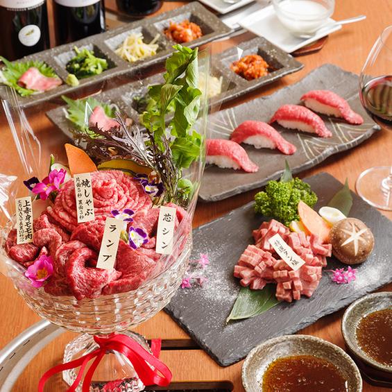 船橋高級焼肉:焼肉やまと 船橋本店